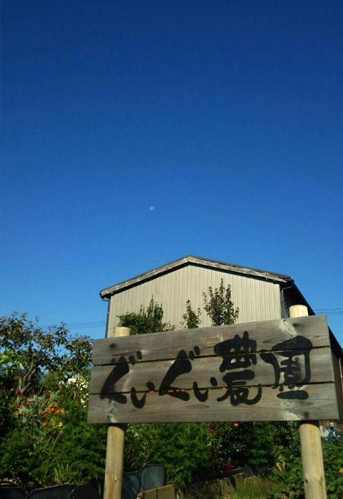 20140913_img_31